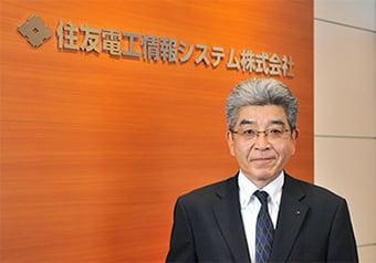 代表取締役社長 奈良橋 三郎